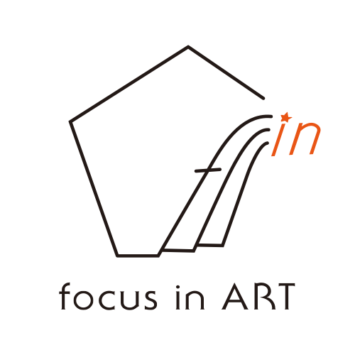 Focus in Art